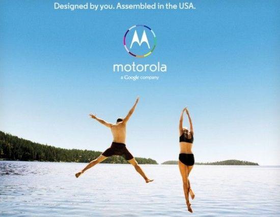 Gooele 投入5億美元營銷 Moto X Phone?