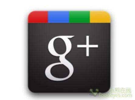 Google+ 推出用戶數已達2,000萬