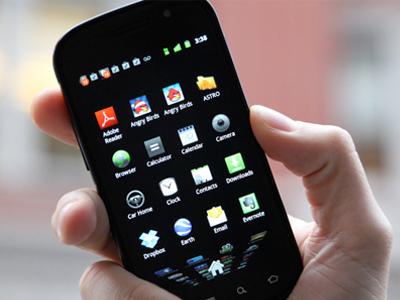 Google (谷歌)下一代手機Nexus 4G曝光